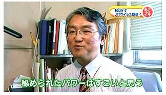 広島大学大学院生物圏科学研究科 島本教授との共同開発
