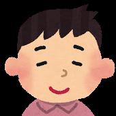 お客様の口コミ・レビュー顔アイコン04 ダニ予防除菌スプレー(樟脳入り)室内のダニ対策必携アイテム!「バグガードDN(イエロー)」
