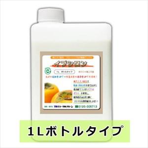 柿渋エキス配合で驚きの空気清浄効果!高機能性WAX「イプシロン」 1Lタイプ