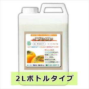 柿渋エキス配合で驚きの空気清浄効果!高機能性WAX「イプシロン」 2Lタイプ