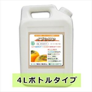 柿渋エキス配合で驚きの空気清浄効果!高機能性WAX「イプシロン」 4Lタイプ